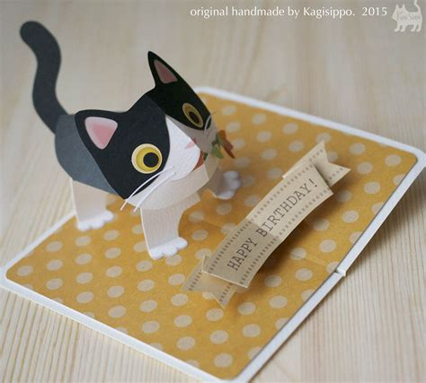 Pop Up Cards Handmade - pop up birthday card bicolor cat original handmade by