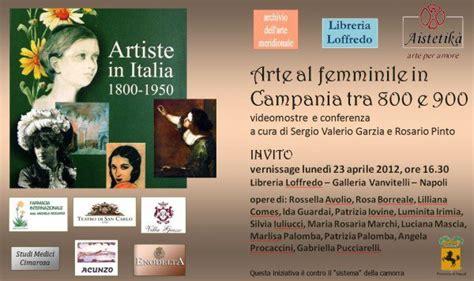 libreria loffredo arte al femminile in cania tra 800 e 900 libreria