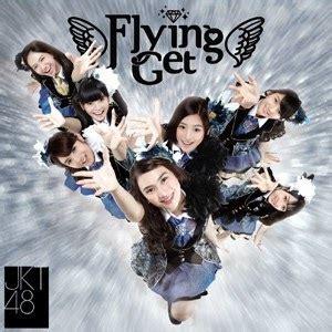 Cd Jkt48 Flying Get Theater Version jkt48 hanikami lollypop malu malu lollypop