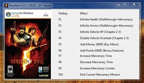resident evil 5 cheats pc trainer download resident evil 5 dx10 10 table and trainer fearless