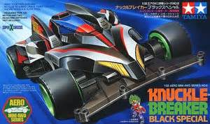 knuckle breaker black special x chassis mini 4wd hobbysearch mini 4wd store