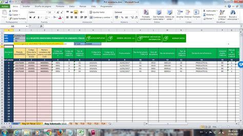 formato de inventario hardware software slideshare formato de inventario formato inventario 2011bbb