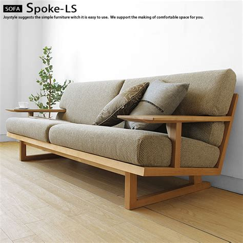 wood frame sofa furniture joystyle interior rakuten global market an amount of