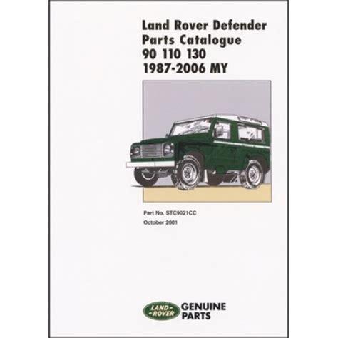 land rover defender parts catalogue land rover defender 90 110 130 parts catalogue 1987 2006 my