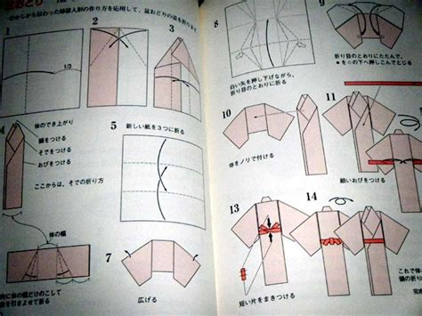 How To Fold And Cut Paper Dolls - origami kimono folding search