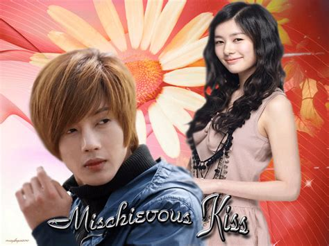 love theme playful kiss mp3 d s peak ost