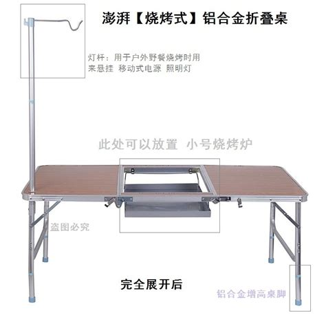 Portable Dining Table And Chairs Aluminum Alloy Thickening Folding Tables And Chairs Outdoor Portable Car Dining Table Portable