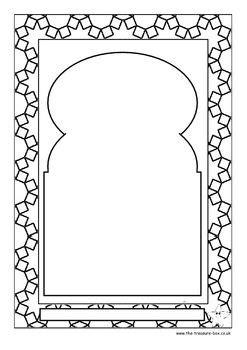 the treasure box prayer mat muslim prayer mats an info guide and craft activity