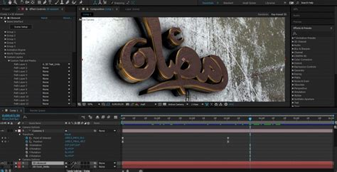 Download Free After Effects Templates 3d Logo Animation 3d Logo Animation After Effects Template