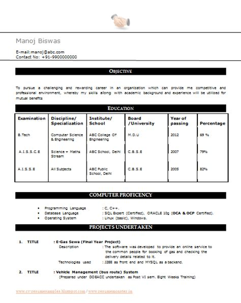Sle Resume For B Tech Computer Science Fresher 10000 Cv And Resume Sles With Free B Tech Computer Science Resume Sle