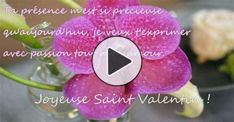 Cartes De Valentin by Cartes Bonne Valentin