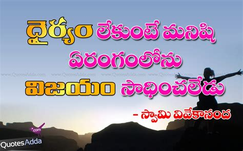 Mba Meaning In Telugu by Quotes Adda Telugu Quotes Tamil Quotes Quotes Quotes