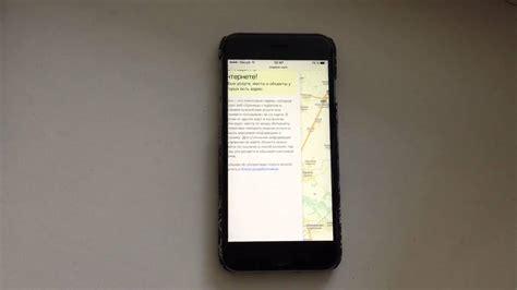 iphone 6s safari crash ios 9 3 beta 1