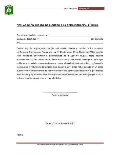declaracion jurada personal declaraci 243 n ingreso administraci 243 n p 250 bl proceso 2015 by