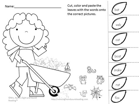 Cut And Paste Fall Worksheets by Cut And Paste Activity For Kindergarten Learning Is