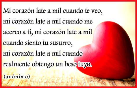imagenes de amor para mi novio largas palabras bonitas de amor para mi novio que esta lejos