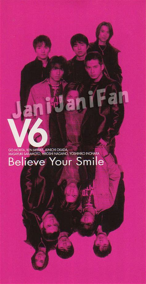 believe your smile 8cmcd v6 1999 シングル believe your smile 特典欠 janijanifan