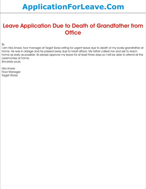 Excuse Letter For Umrah Leave Application For Of Grandfather
