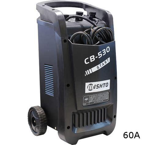 Battry Charger Cb 20 Maestro portable battery charger jump starter 12v 24v 60a buy