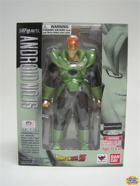 S H Figuarts Android No 16 2015 s h figuarts z android no 16 1a