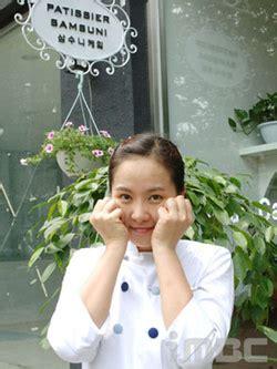 Novel Korea My Name Is Sam Soon By Ji Su Hyun my name is sam soon 2005 review by sukting korean