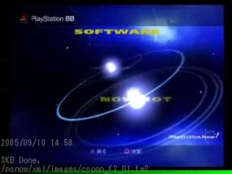 playstation now. sep 10, 2005 youtube