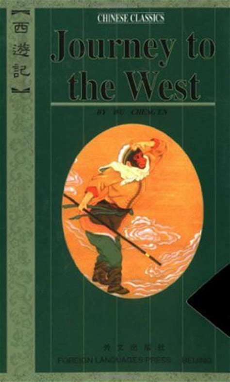 s journey west books neil gaiman to adapt novel journey to the west