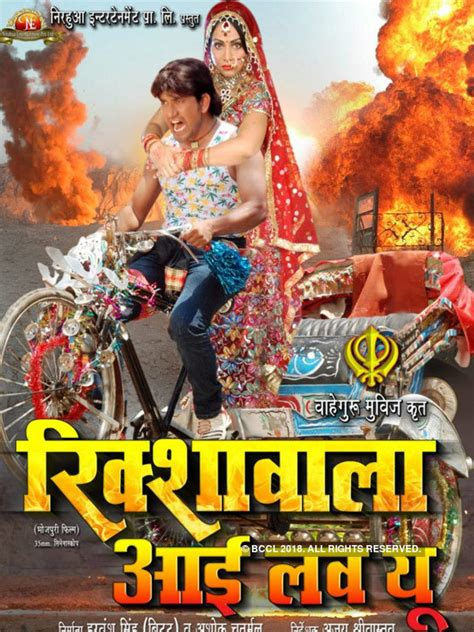 film india video crazy bollywood film names pics crazy bollywood film