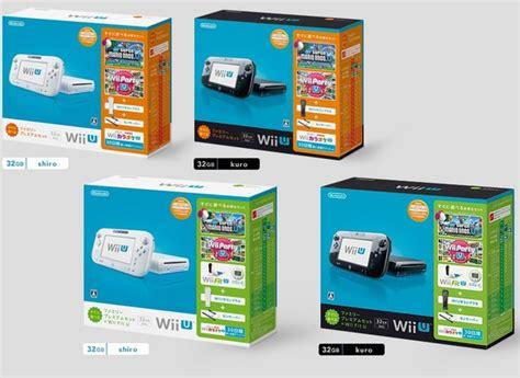 new wii console 2014 nintendo wii u japanese box set