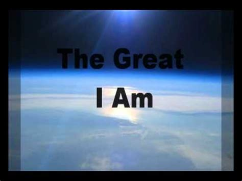 i am the the great i am new worship
