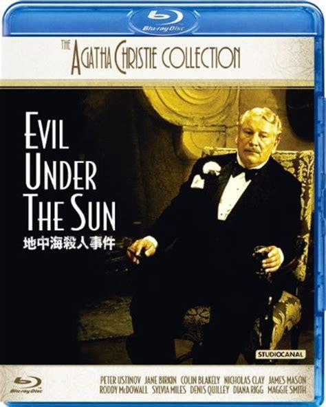 evil under the sun evil under the sun blu ray ebay