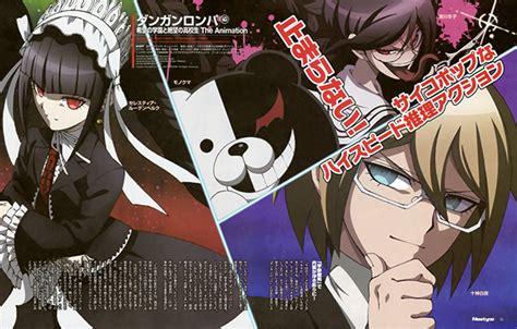 les informations pour comprendre l anime danganronpa 3