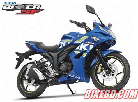 Suzuki Motorcycle Prices Why Honda Suzuki Reduce The Motorcycle Price In