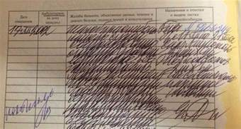 russian cursive is the most mind blowing thing you ve
