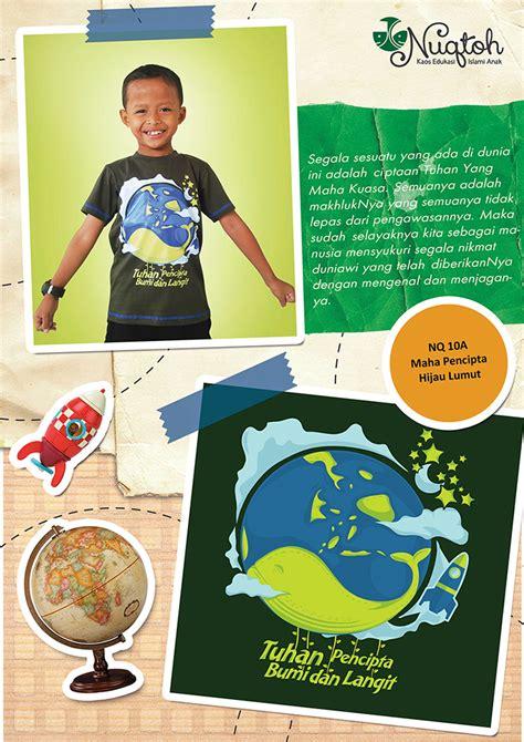 Jual Baju Merk Oshkosh baju anak branded murah baju anak murah dan