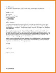 cover letter for any sle resume for any vacant position