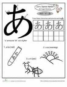 free worksheets 187 telling time japanese worksheets free