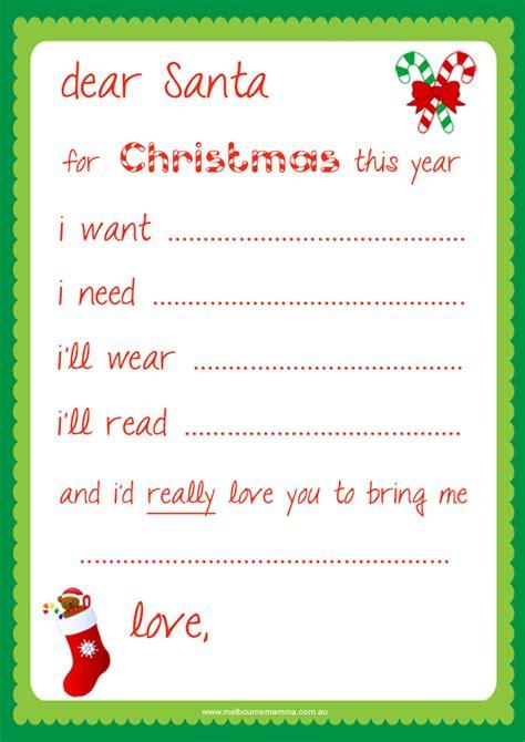 dear santa printable santa letter
