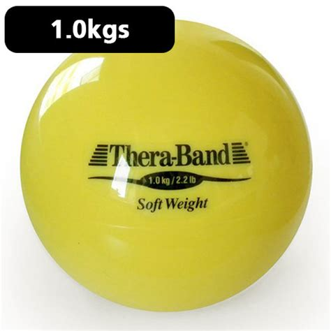 Blue Band 2kg thera band soft weight yellow 1kg weights