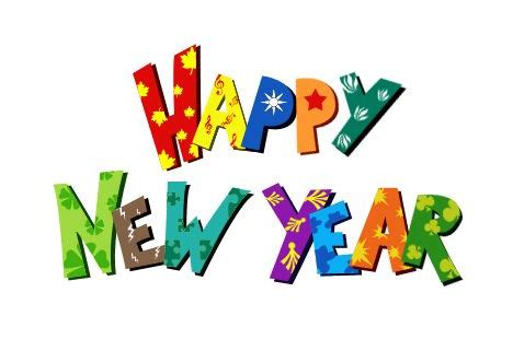 clip of new year 2016 2016 new years clipart clipart suggest