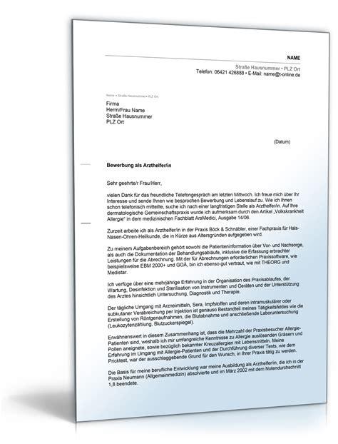 Bewerbungsschreiben Zahnarztassistentin Anschreiben Bewerbung Arzthelferin Medizinische