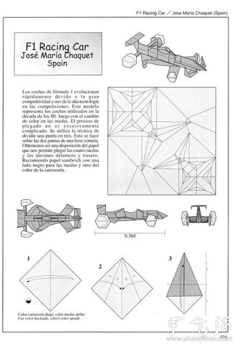 how to make origami vehicles how to make a origami car that 28 images origami car