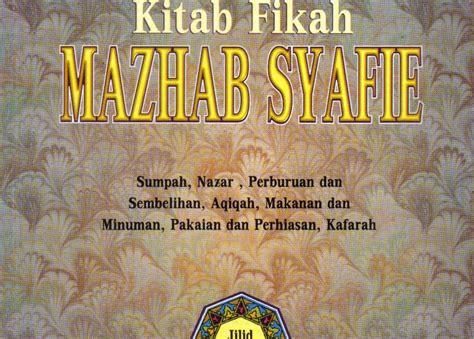 Bimbingan Tahsin Dan Tajwid Al Quran Jilid 3 hub buku islam fiqhul manhaji jilid 3 sumpah nazar