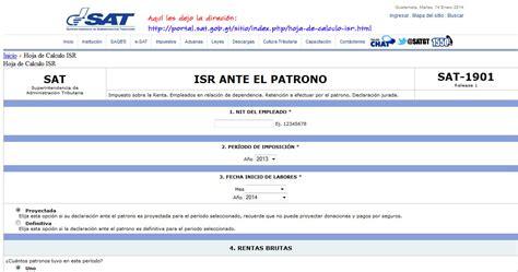 sat tarifa mensual 2016 calculo de sueldo mensual mexico 2016 tarifas mensuales