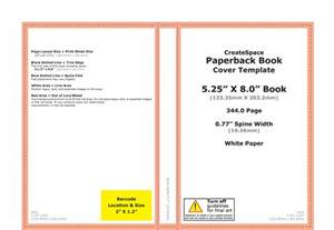 word book cover template how to make your own book cover lesson 3 171 m peardon