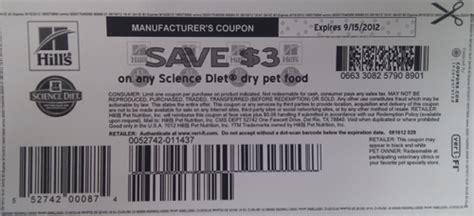 science diet food coupons printable science diet cat food coupons cat food coupons