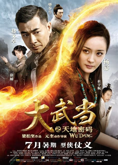 china film list 2012 chinese action movies china movies hong kong