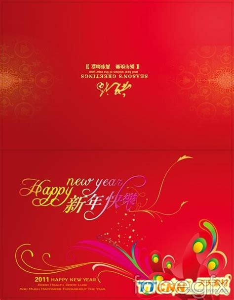 free new year greeting card design 7 best images of greeting card design templates free