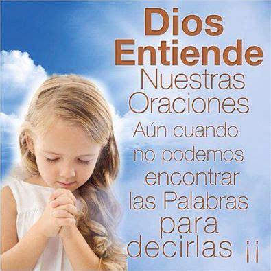 imagenes de dios con oraciones dios entiende nuestras oraciones tarjetitas ondapix