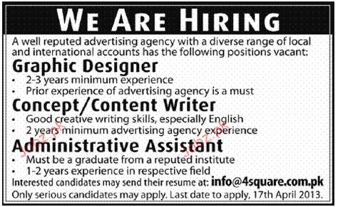 graphic designers administrative assistant wanted 2017